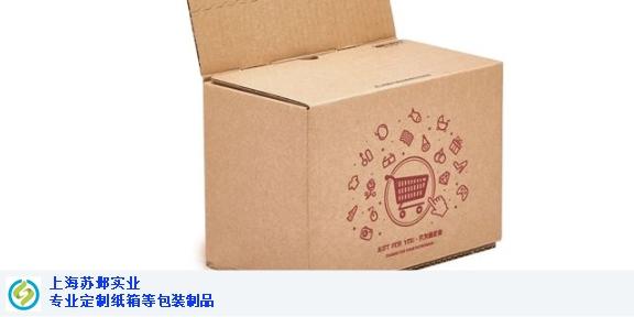 苏州抗压纸箱直销 欢迎咨询「上海苏邺实业供应」