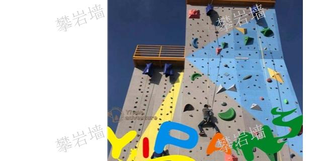 江苏家庭攀岩墙安装