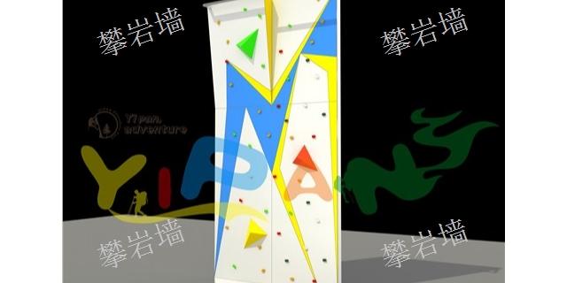 浙江小型攀岩墙公司「上海一攀供」