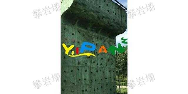 小型攀岩墙制造商「上海一攀供」