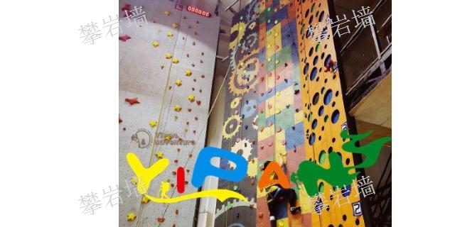 北京新款攀岩墙推广「上海一攀供」