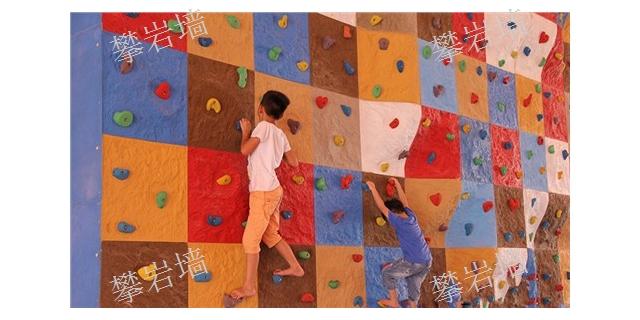 上海消防队攀岩墙设计