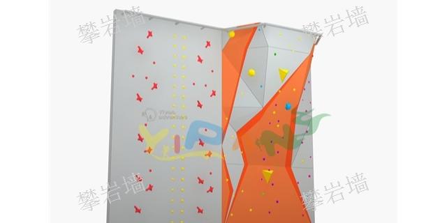 天津小型攀岩墙安装「上海一攀供」