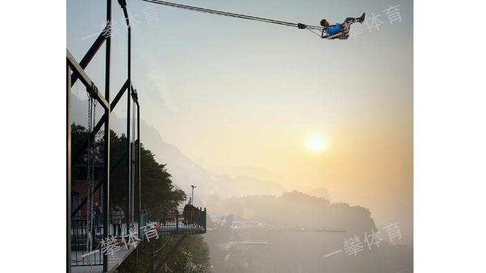 安徽空中懸崖秋千哪家好「上海一攀供」