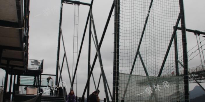 上海峡谷悬崖秋千专业安装「上海一攀供」