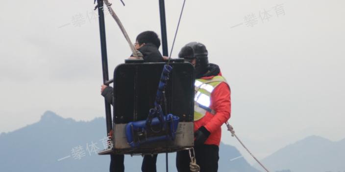 黑龙江景区悬崖秋千哪家好「上海一攀供」