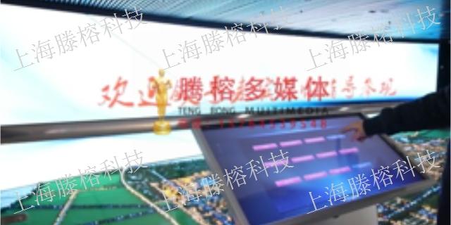 青浦区数字沙盘售后服务,数字沙盘