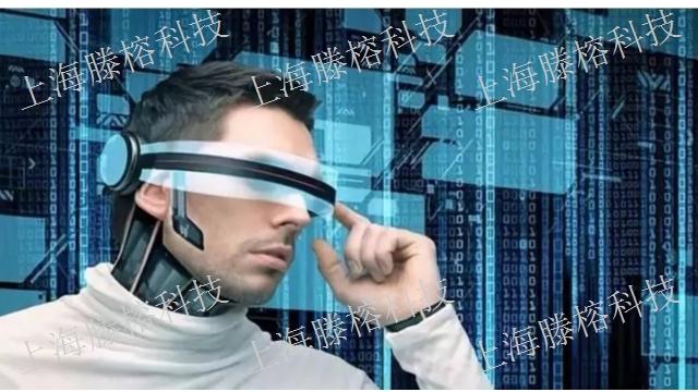 奉贤区新能源AR VR