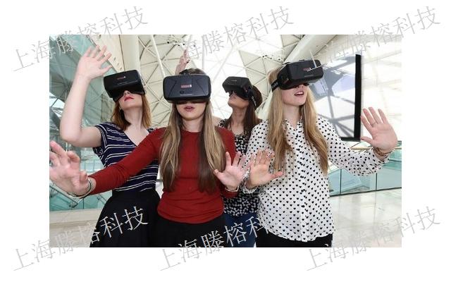 上海AR VR批量定制,AR VR