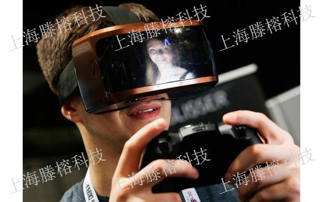 济南AR VR口碑推荐 诚信经营「上海滕榕智能科技供应」