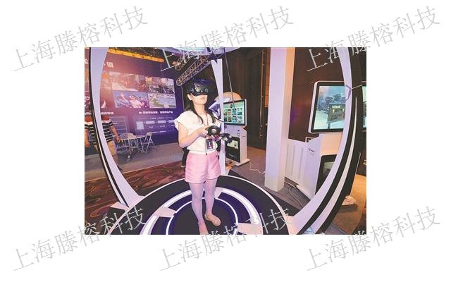 松江区AR VR经验丰富