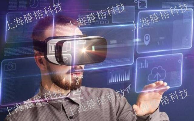 定制AR VR性能,AR VR