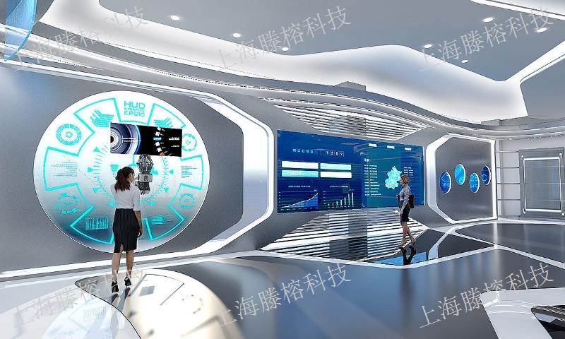 现代化数字展厅,数字展厅