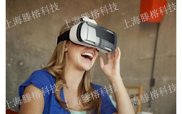 综合AR VR推荐货源,AR VR