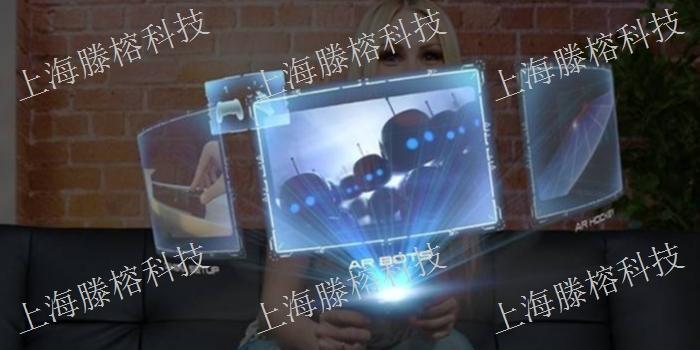 合肥AR VR设计,AR VR