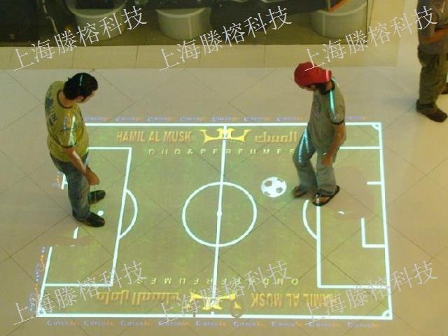 虹口区推荐的互动投影质量保障 贴心服务「上海滕榕智能科技供应」