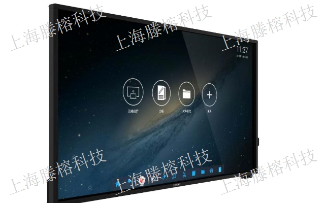 三维LCD一体机尺寸,LCD一体机