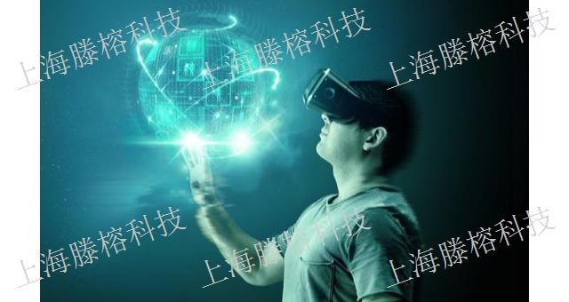 AR VR维护,AR VR