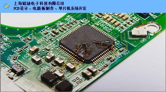 安徽雙層PCB設計方案,PCB設計