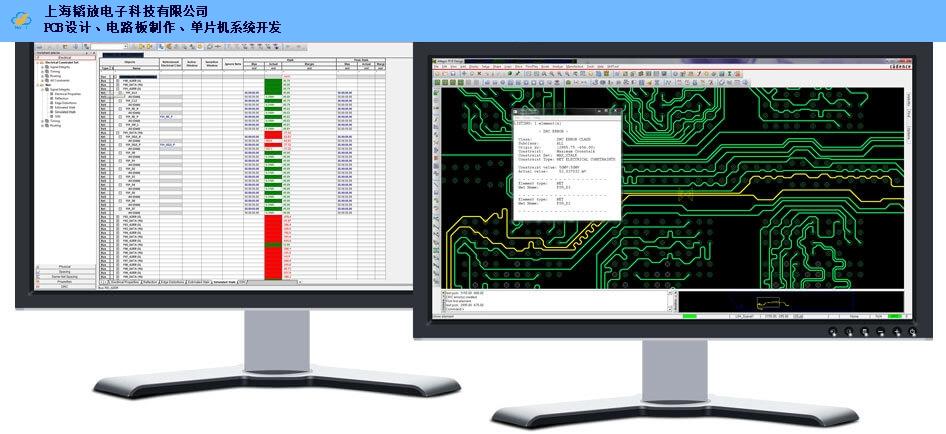 蘇州數字電路PCB設計布局,PCB設計