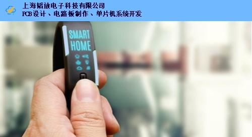 昆山双面PCB设计开发方案 欢迎咨询「上海韬放电子科技供应」