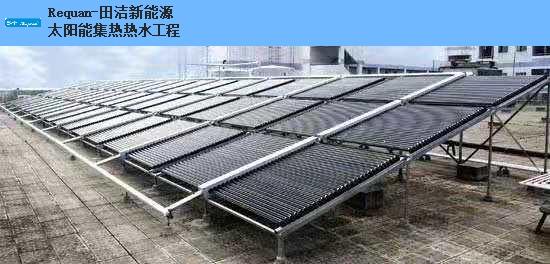 福州工业园太阳能热水工程出厂价