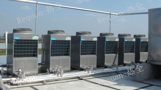 寶山區現裝空氣能熱水哪里買 服務為先「上海田潔新能源供應」