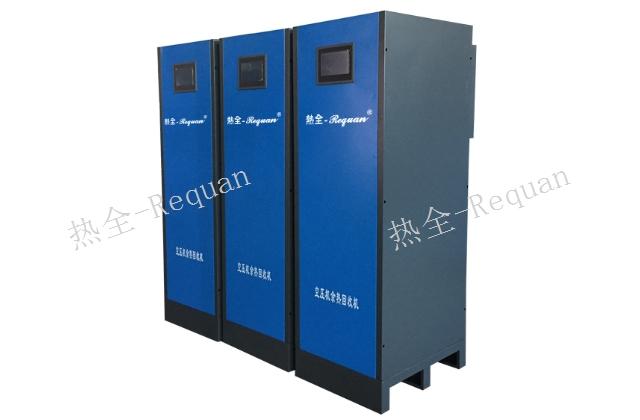崇明区生产空压机热泵安装厂家,空压机热泵