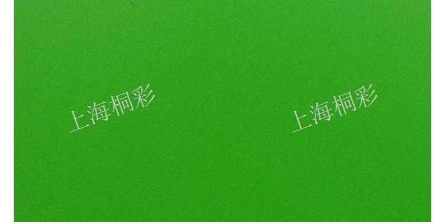 舟山塑粉设备「上海桐彩机电设备供应」
