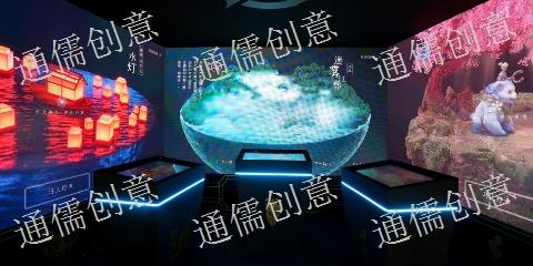 安徽高科技文旅夜游產品 抱誠守真「通儒文化創意供應」