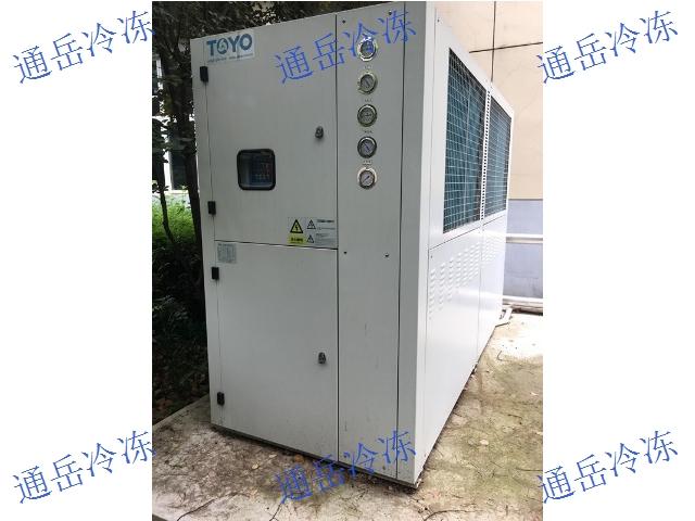 山东变频冷水机案例 来电咨询 上海通岳冷冻机械供应