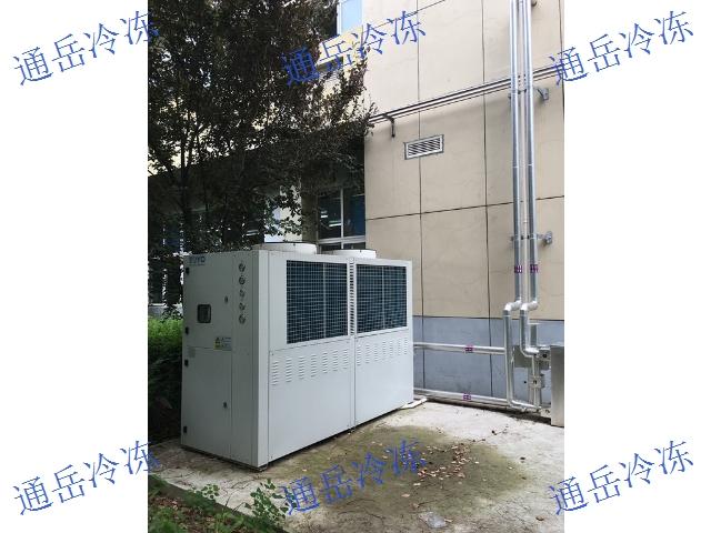 湖北水冷式冷水机价格 服务至上 上海通岳冷冻机械供应