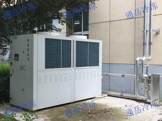 湖北水冷式冷水机价格 值得信赖 上海通岳冷冻机械供应
