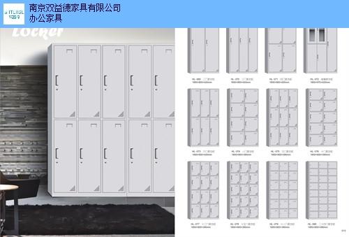 江苏订做更衣柜价格多少 服务为先 南京双益德办公家具供应