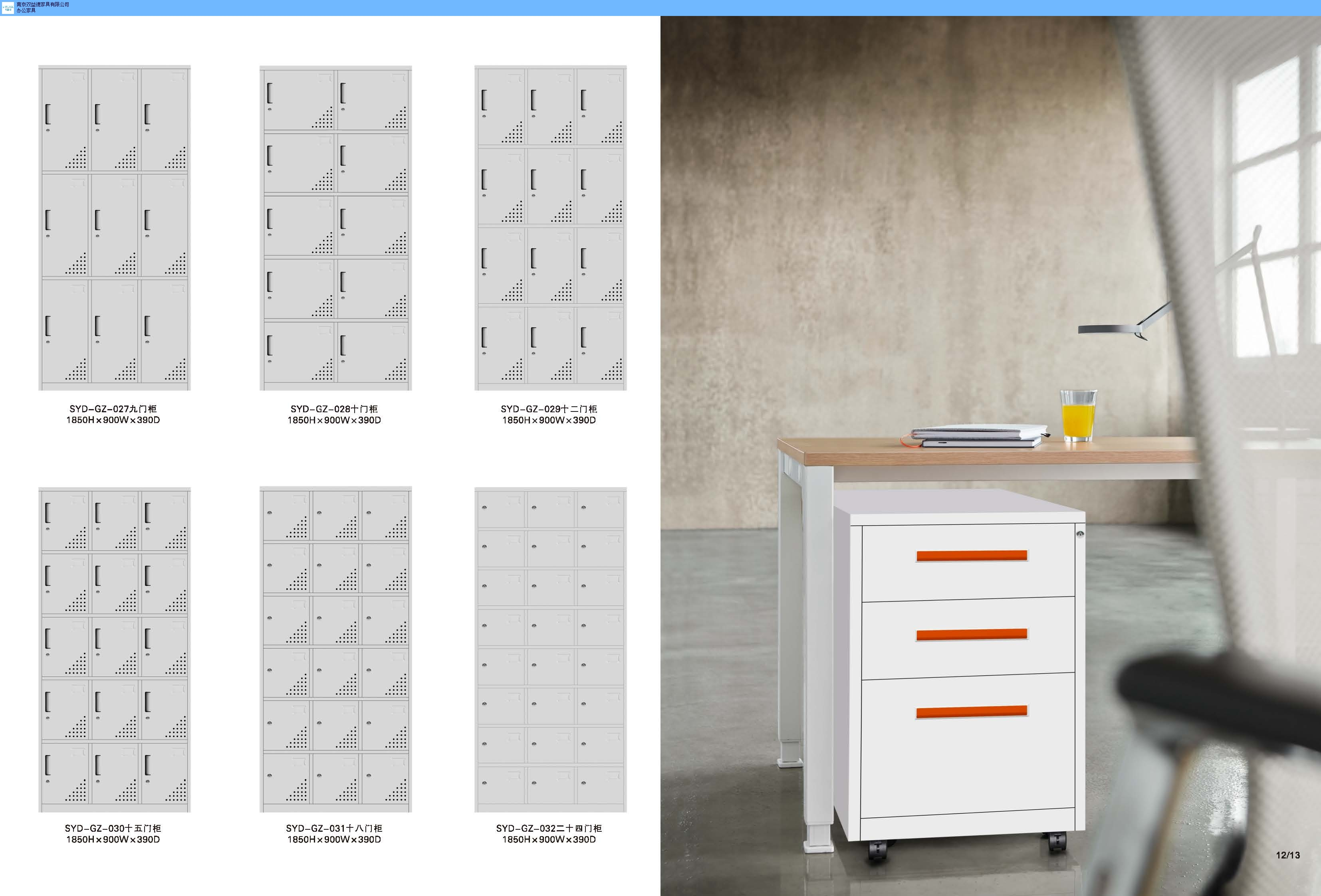 高质量办公桌椅厂家订做 欢迎来电「南京双益德办公家具供应」