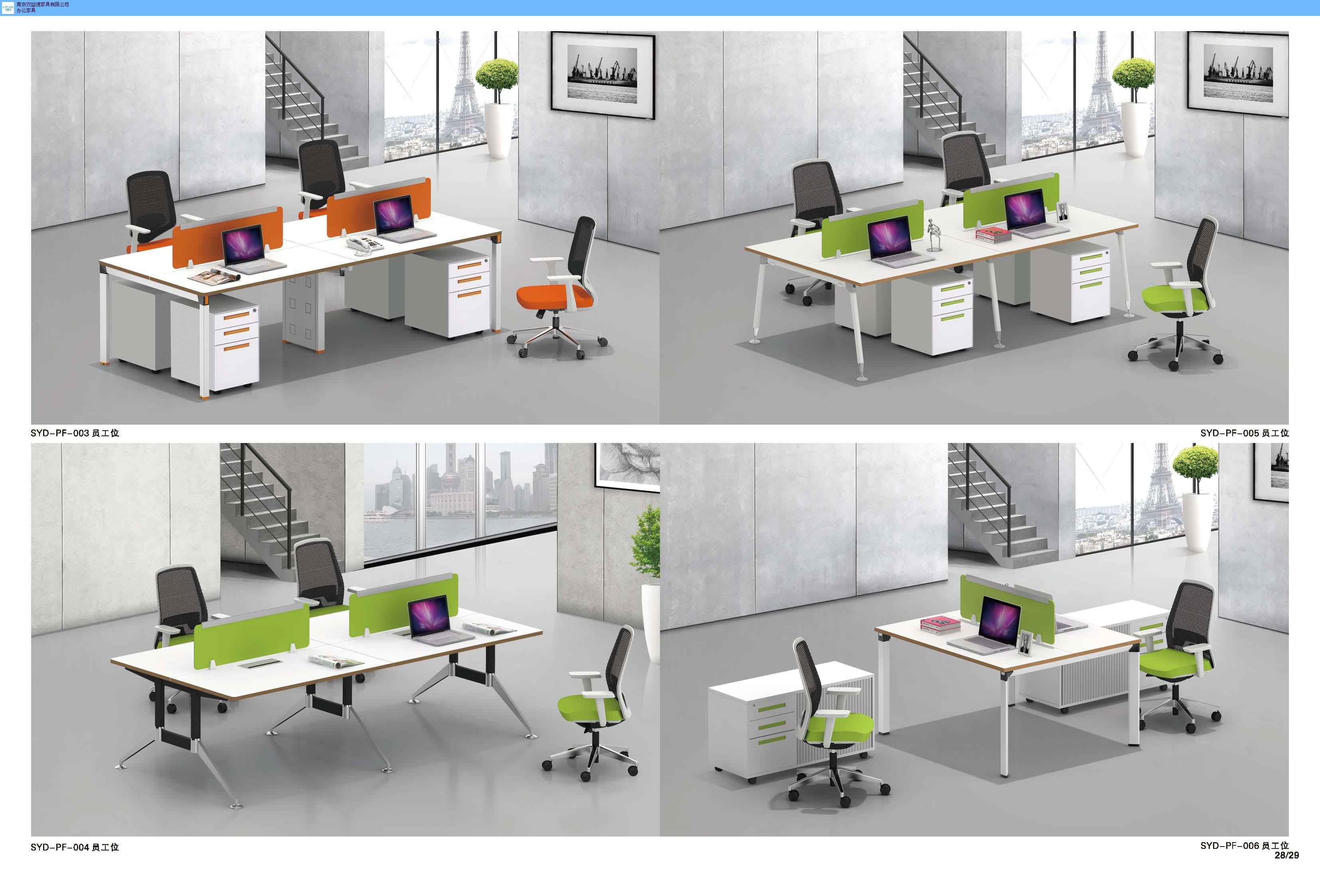 南京现代办公桌椅哪家好 诚信服务 南京双益德办公家具供应