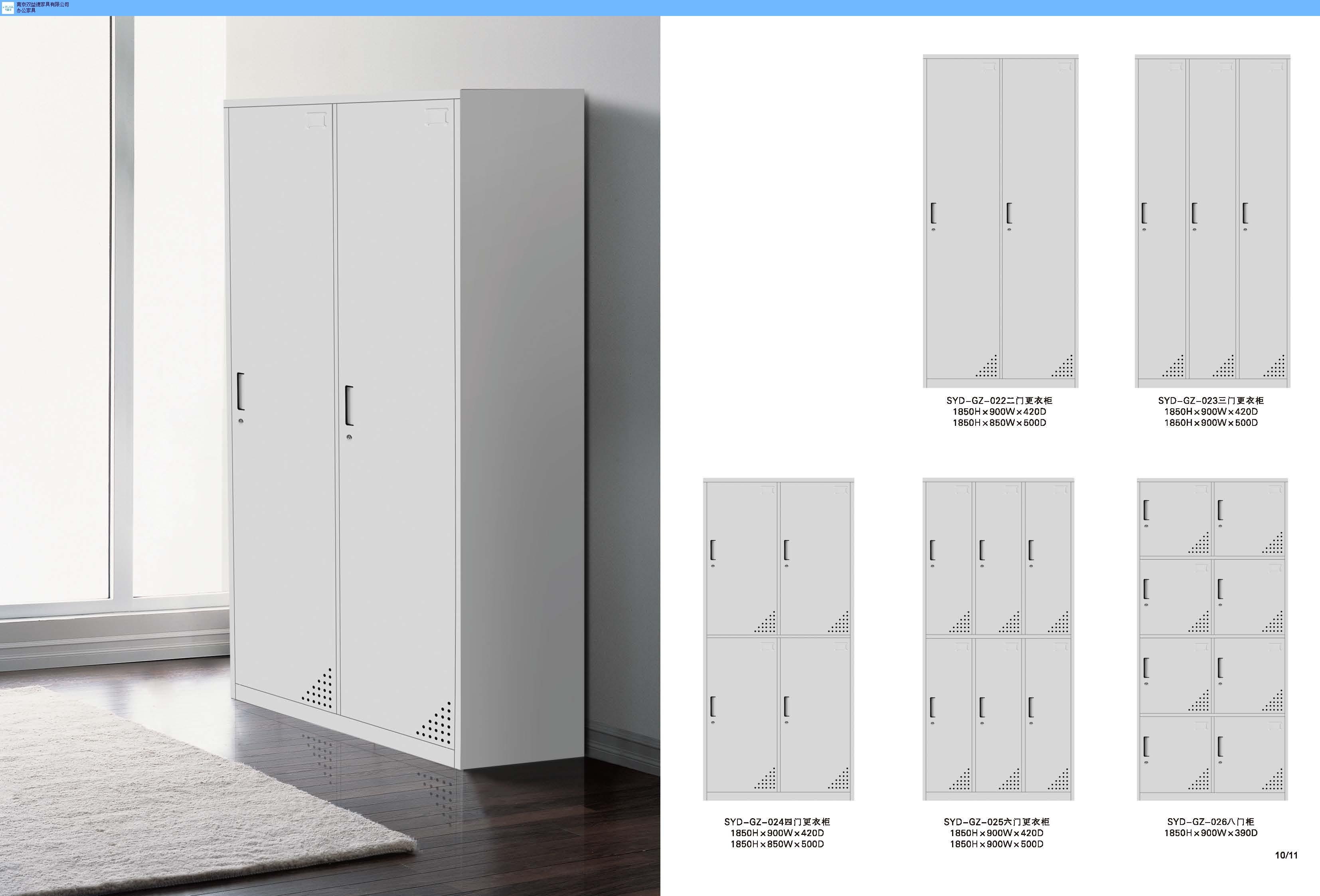 钢制文件柜定做 客户至上 南京双益德办公家具供应