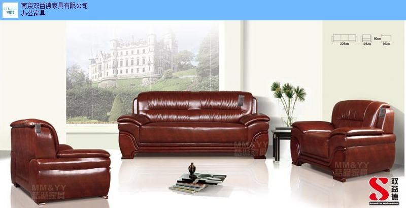 人造皮办公沙发批发 客户至上 南京双益德办公家具供应