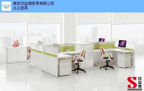 员工屏风位厂家定制 服务为先 南京双益德办公家具供应