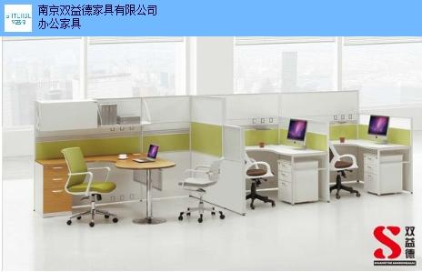 南京工作站屏风位 欢迎来电 南京双益德办公家具供应