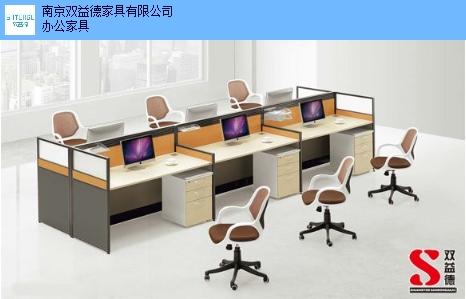 六人屏风位专业订制厂家 客户至上 南京双益德办公家具供应