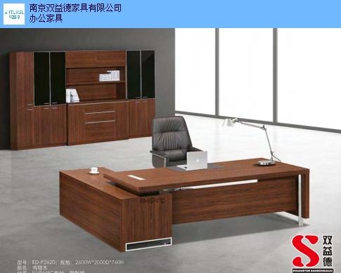南京定做班台哪家比较专业 值得信赖 南京双益德办公家具供应