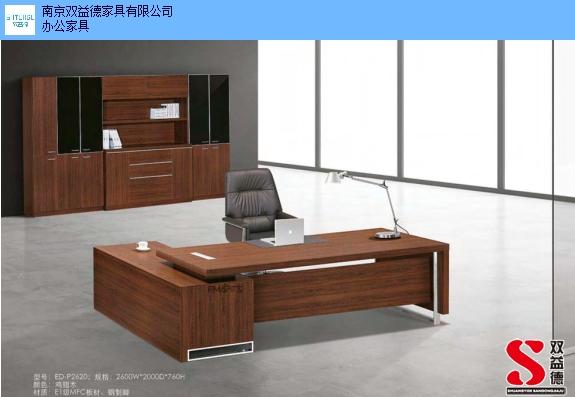 钢木班台厂家定做 欢迎来电 南京双益德办公家具供应