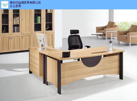江苏木制班台办公家具 客户至上 南京双益德办公家具供应