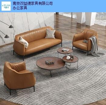南京多功能办公沙发多少钱 客户至上 南京双益德办公家具供应