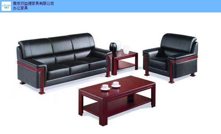南京多功能办公沙发厂家 服务为先 南京双益德办公家具供应