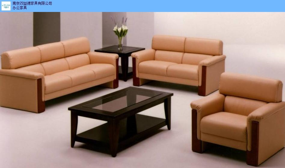 南京实木办公沙发报价 客户至上 南京双益德办公家具供应