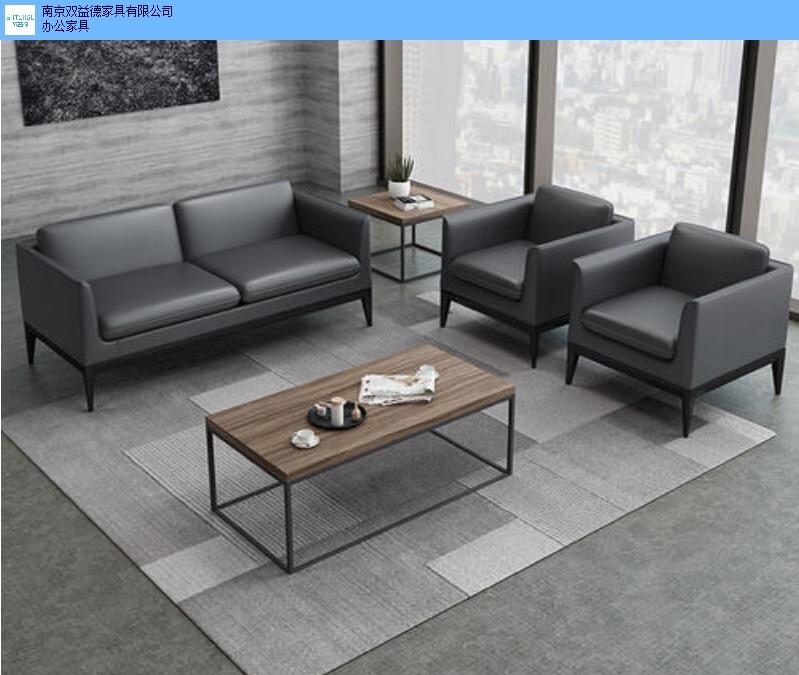 江苏人造皮办公沙发价格怎么样 欢迎来电「南京双益德办公家具供应」