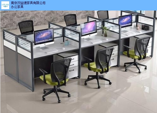 订做屏风位哪家好 欢迎来电 南京双益德办公家具供应