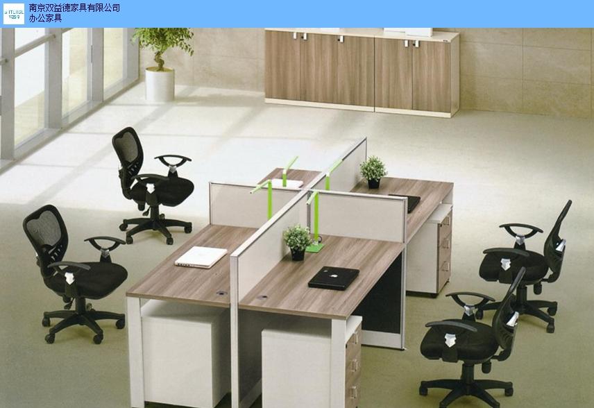 L型屏风位多少钱 欢迎来电 南京双益德办公家具供应
